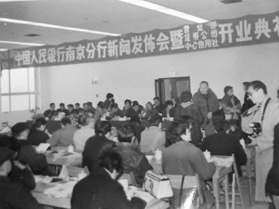 南京高淳常住人口总数_南京高淳地铁(3)