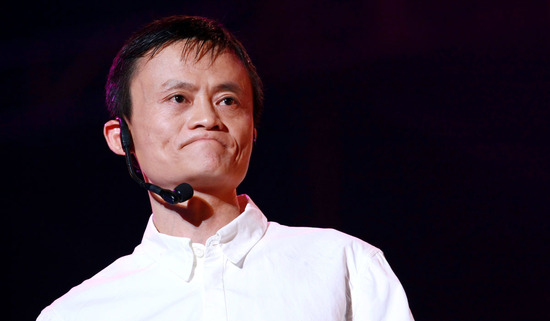 2014胡润百富榜:马云1500亿首次问鼎中国首富的照片