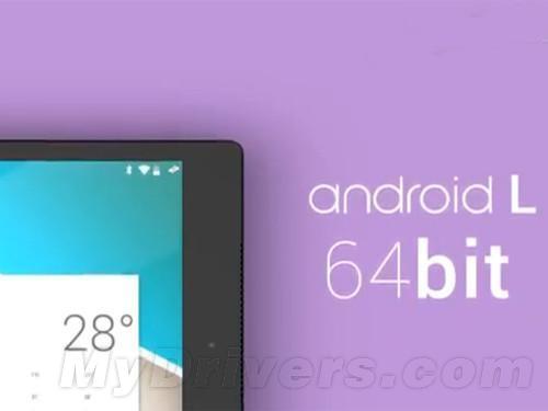 Nexus 9确定:64位Android L是惊喜!