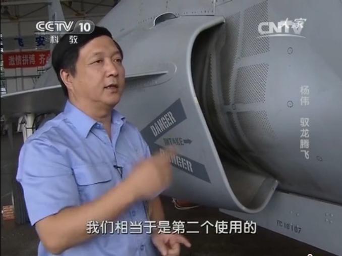 飞机设计专家杨伟(资料图)