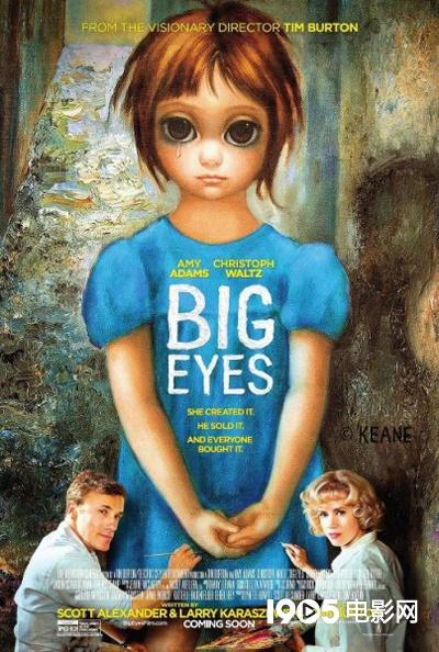 《大眼睛》海报曝光 鬼才蒂姆波顿向名画致敬