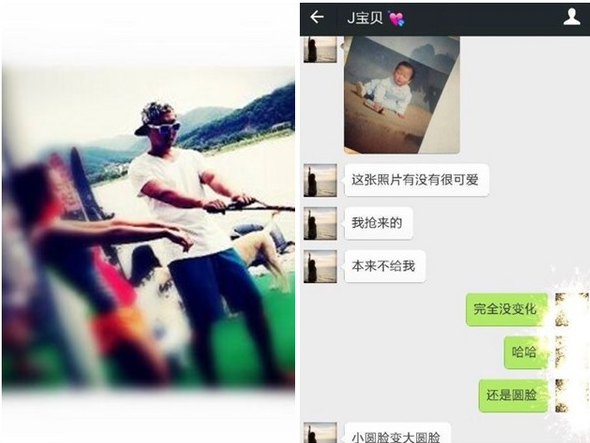 吴佩慈未婚夫被曝包养小三 同游意大利亲密照曝光