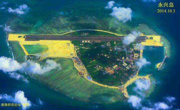 永兴岛最新消息:面积扩大40% 机场跑道明显加长(图)