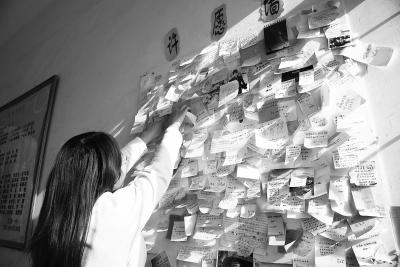 """汉阳一中现""""告白墙"""" 贴满500多张爱情宣言(图)"""