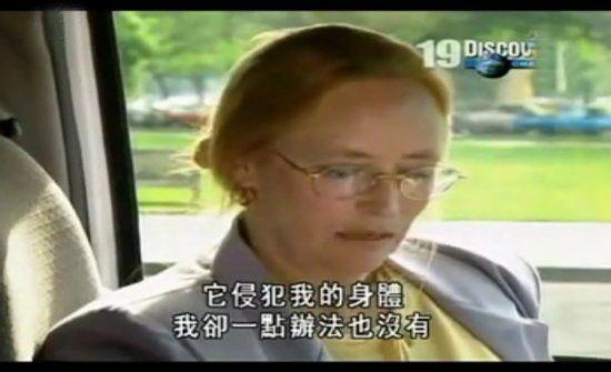 英国女子宣称遭外星人强暴多次 目睹ufo降落