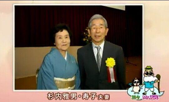 日本95岁传奇胜20岁小将创历史 1949年曾大战吴清源