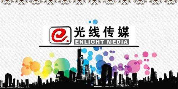 马云斥资24亿元入股光线传媒 成为第二大股东