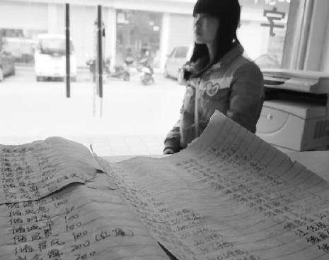 高三女生辍学救母笔记本写满浓浓爱心(图)