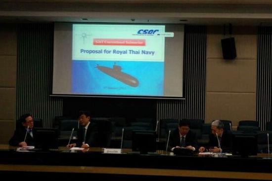 泰军向政府提交购潜艇申请 中国货也在考虑范围