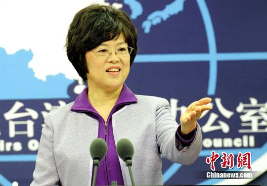 国台办:大陆消费者已可从网上购买到台湾农产品