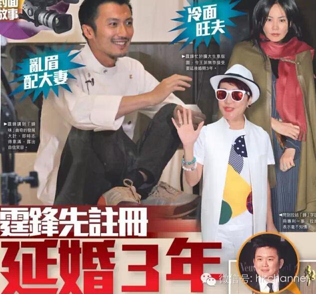 谢霆锋被曝为生意延婚三年玄学家称王菲旺夫