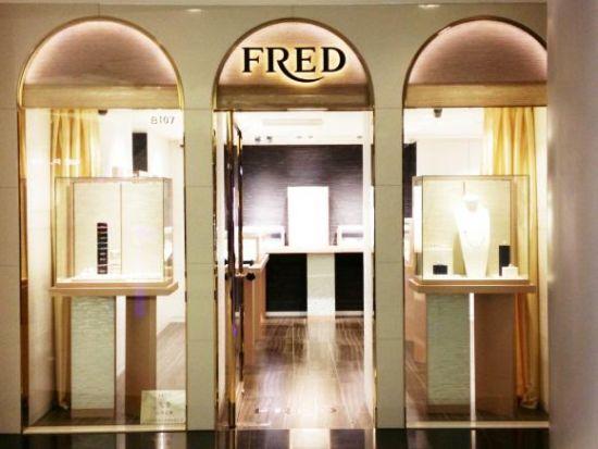 一家弗雷德珠宝店。(图片来源:互联网)