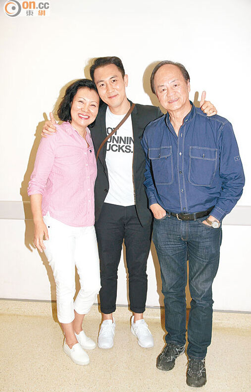 谭俊彦与爸爸妈妈