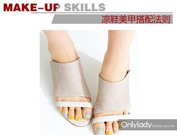 但是在涂抹指甲油前,也要先做好指甲的护理才可以