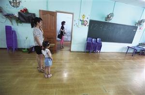 浙江一黑幼托中心被封300平房挤300多个孩子