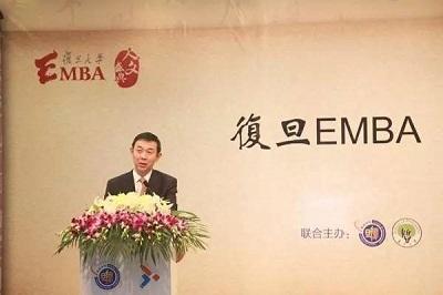 艺沁人文笃志商道—复旦大学EMBA首届人文盛典开幕