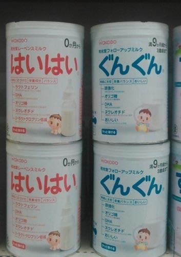 与欧美奶粉品牌相比 日本奶粉更受中国妈妈的欢迎