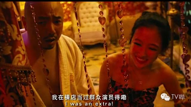 《北上广》洗手间妙龄女:与朱亚文激吻的她竟是80后童年偶像