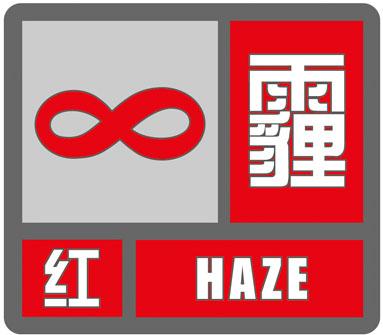 logo 标识 标志 设计 矢量 矢量图 素材 图标 383_335