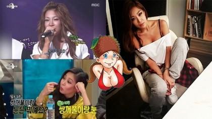 【爆料】韩国女歌手自曝曾整容失败 脸似怪物崩溃大哭