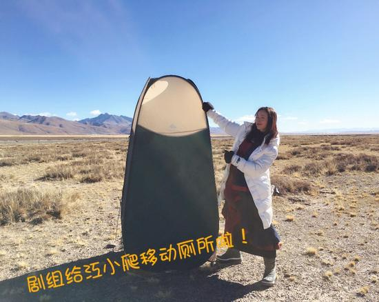 [明星爆料]江一燕西藏如厕遇难题,竟然憋回去了