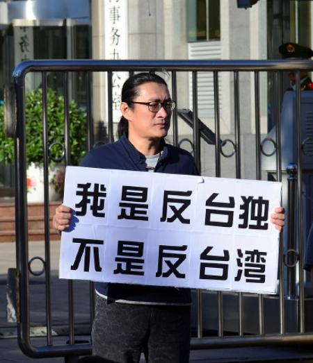 [明星爆料]黄安发《致台湾同胞声明》 批台湾媒体刻意抹黑