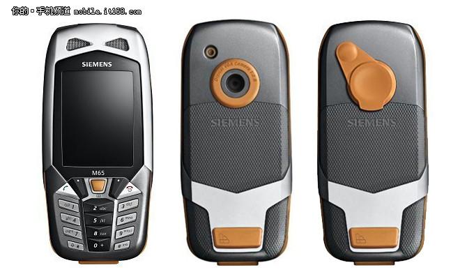 工业设计时代:上一个猴年旗舰手机盘点