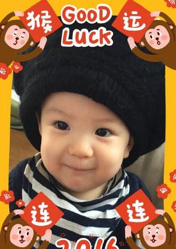 [明星爆料]张震晒女儿萌照 小源宝颜值高笑容甜