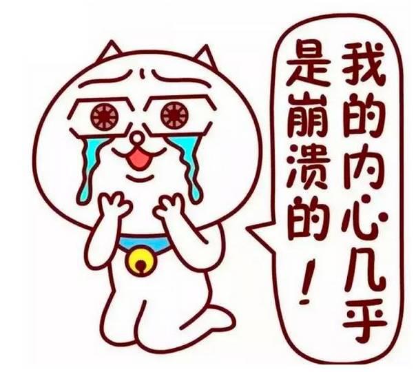 平安幸福的中华象征的微信头像