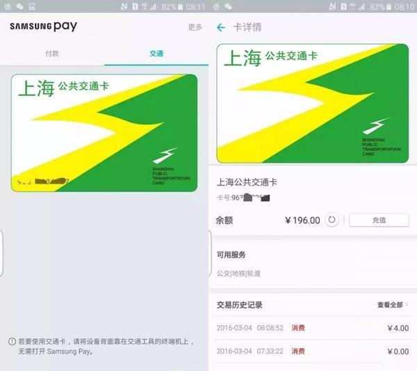 超赞Samsung Pay服务将支持ATM机存取款
