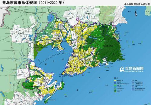 青岛2020年中心城区规划总图