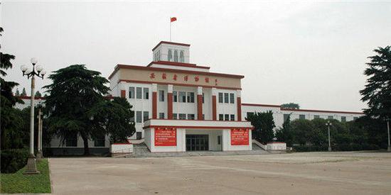 安徽省博物馆陈列展览大楼