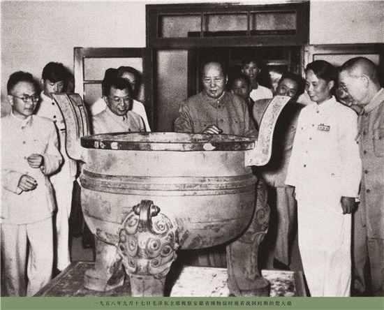 1958年9月17日,毛泽东同志视察安徽省博物馆