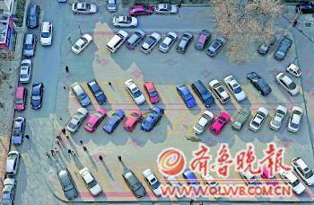 划出车位坐地收钱 济南小区物业多收费少服务