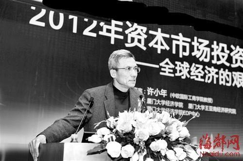 """""""从目前看,中国的房价不应该这么高,但中国的房价还会再创新高。"""""""