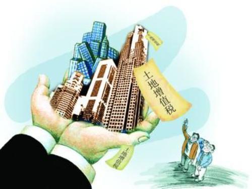土地增值税清算大棒 再次挥向房企