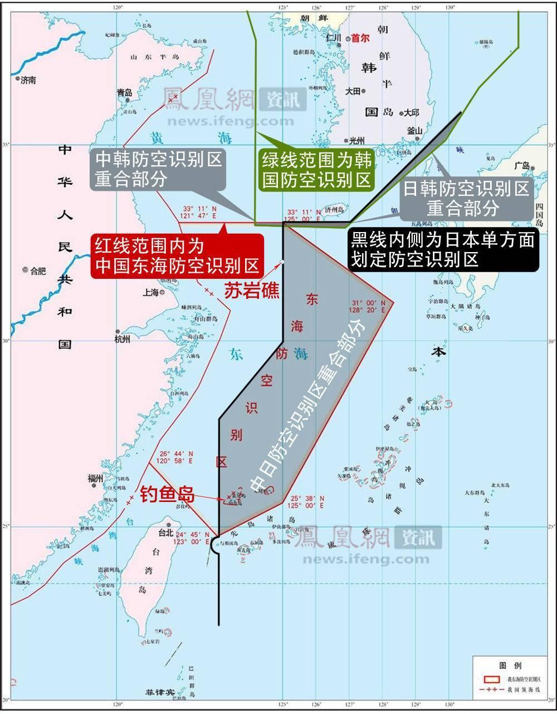 日本决定将防空识别区扩大到小笠原群岛