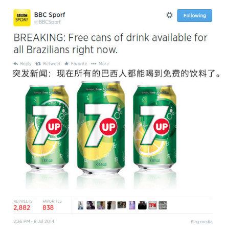 假冒BBC的推特发了这么一张图,太黑了……