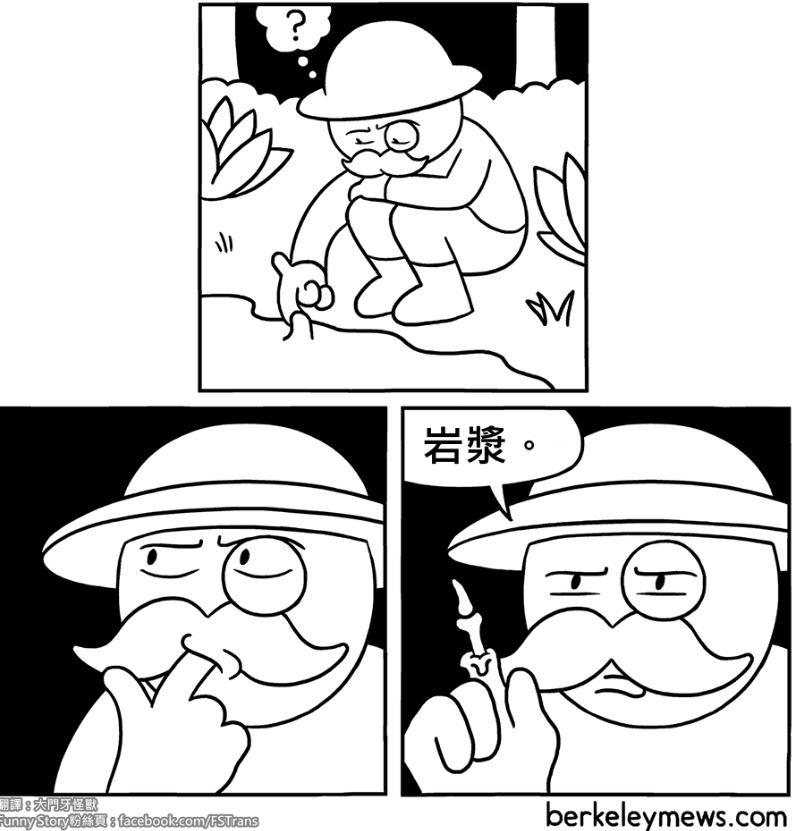 动漫 简笔画 卡通 漫画 手绘 头像 线稿 802_831