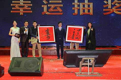 闵乐晓先生提供价值1.5万元毛泽东卫士田云毓书写的4平尺毛体书法