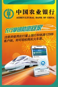 民族痛中国梦:甲午对中国历史命运的影响有多大 - 顺天 - wangziwenbj 的博客