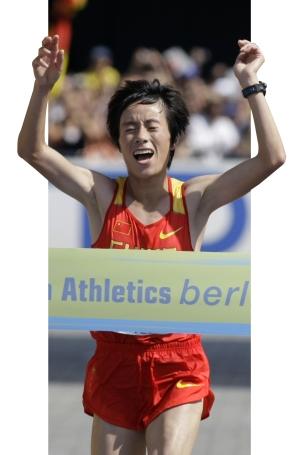 """重庆马拉松开始""""   2012年重庆国际马拉松赛大幕将于本月17高清图片"""