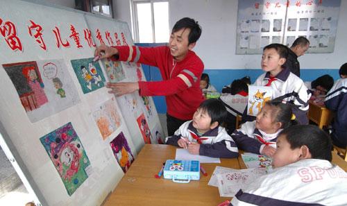 中国妇女儿童十年发展成就展展出资料