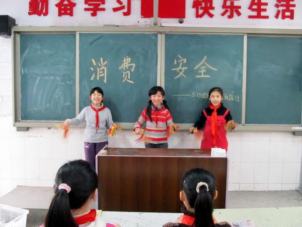 用快板形式说说三无食品的危害-郑州纬一路小学开展3 15国际消费者