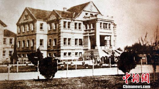 1930年时期的蒋介石南昌行营.江西省图书馆供图图片
