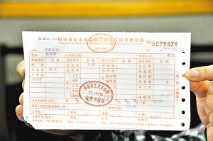 上海社会养老保险缴费需要缴费多少年后才可领取?怎样