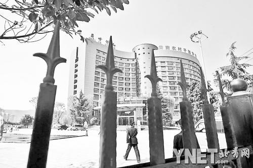 云南农大校内建 豪华酒店图片