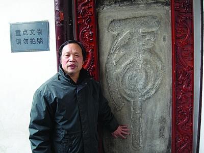 瞻园虎字碑是汉奸江亢虎写的?_...
