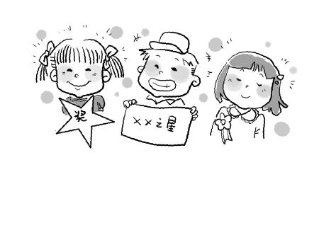 儿童诚信手绘图