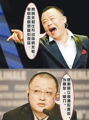 深圳特区报讯(记者 王樽)4月18日凌晨2点多,上海名嘴周立波突然在微博
